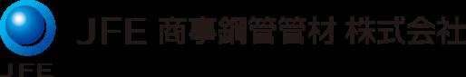 JFE商事鋼管管材
